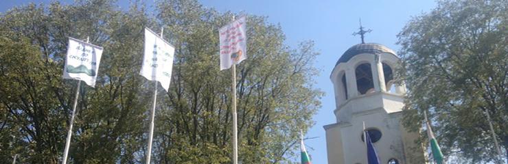 Летни културни празници на гр. Малко Търново