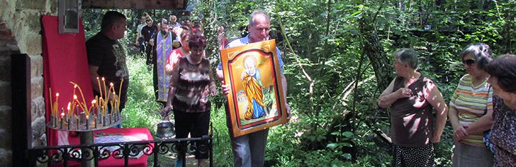 Водосвет и курбани за здраве и благополучие на празника на Света Марина