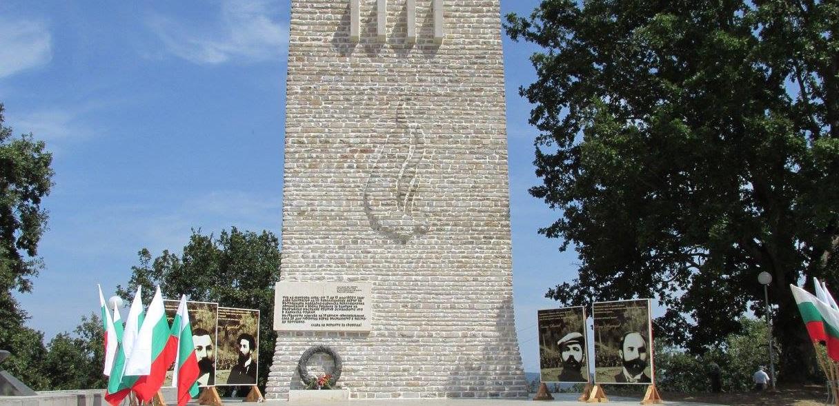 Национален възпоменателен събор в м. Петрова нива, 20 август 2016 т