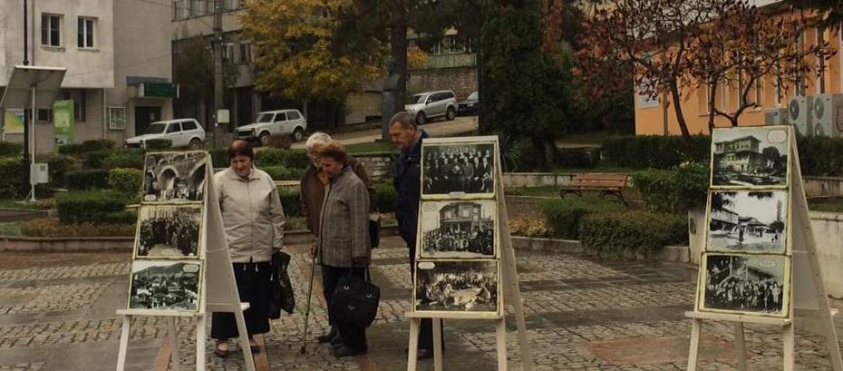 103 години от Освобождението на Малко Търново