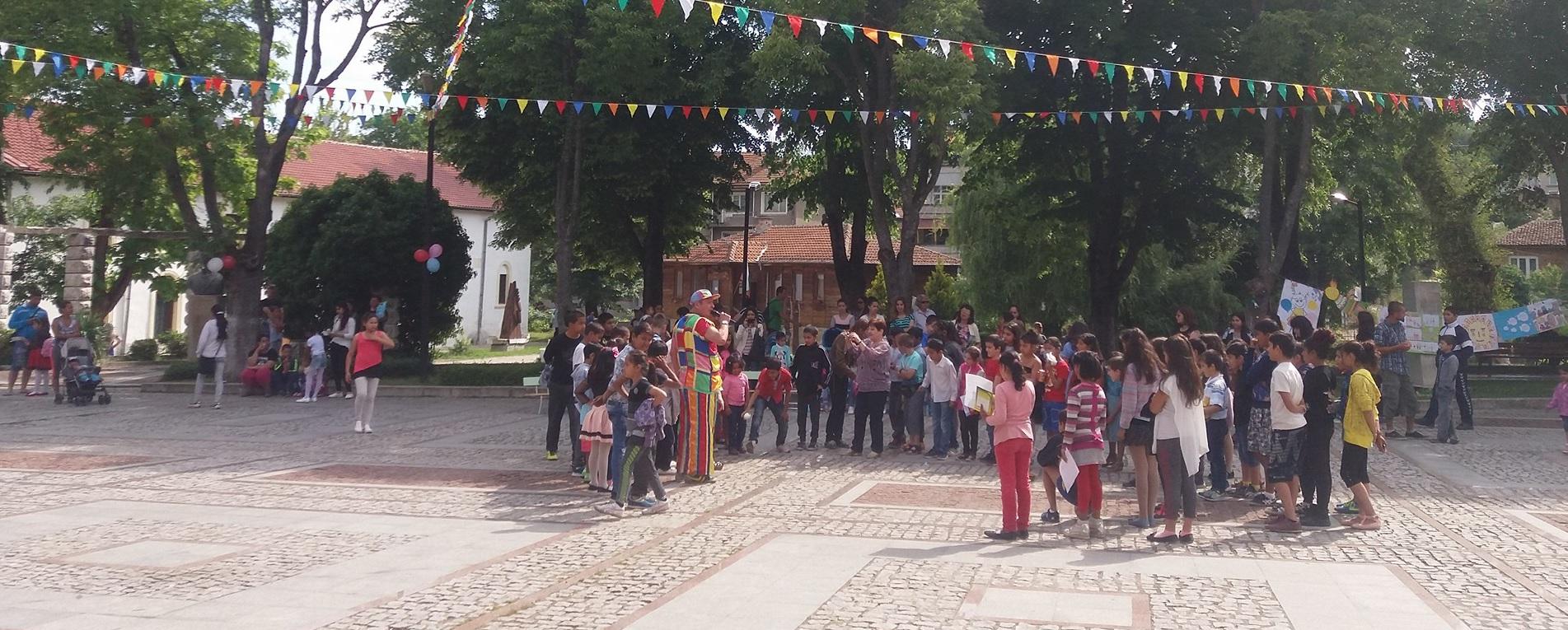 01 юни - Международен ден на детето