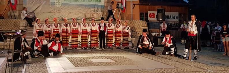26 - ти Летни културни празници на град Малко Търново