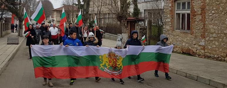 3-ти март Освобождението на България