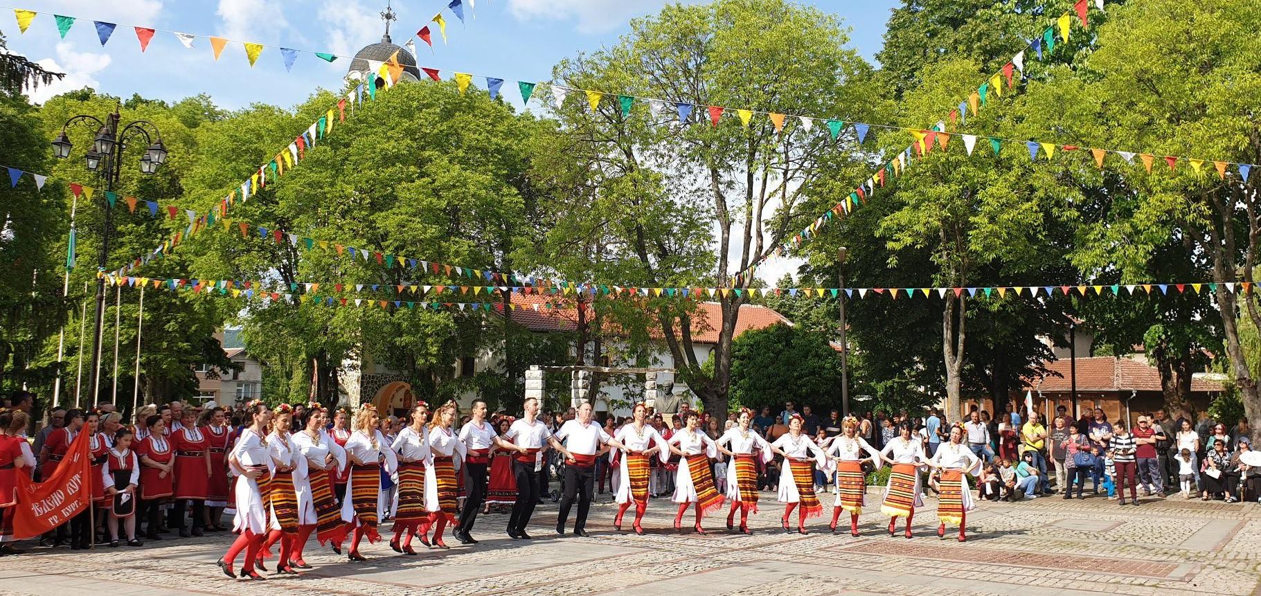 """Национален фолклорен фестивал """"Хоро в Странджа"""""""