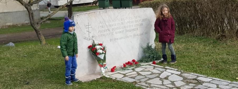 141 години от първото освобождение на Малко Търново