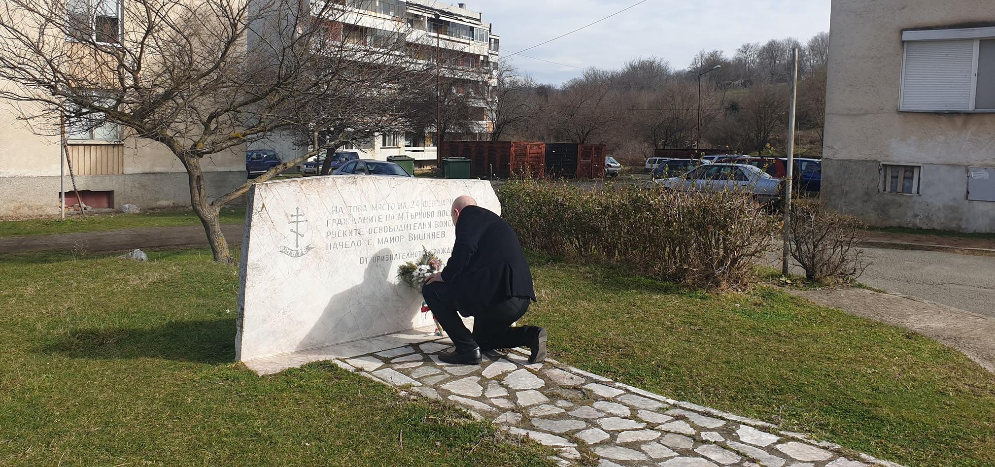 142 години от Освобождението на Малко Търново