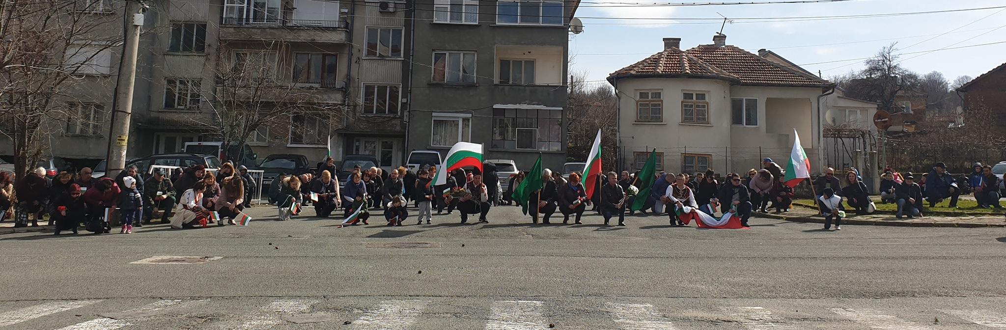 142 години от Освобождението на България