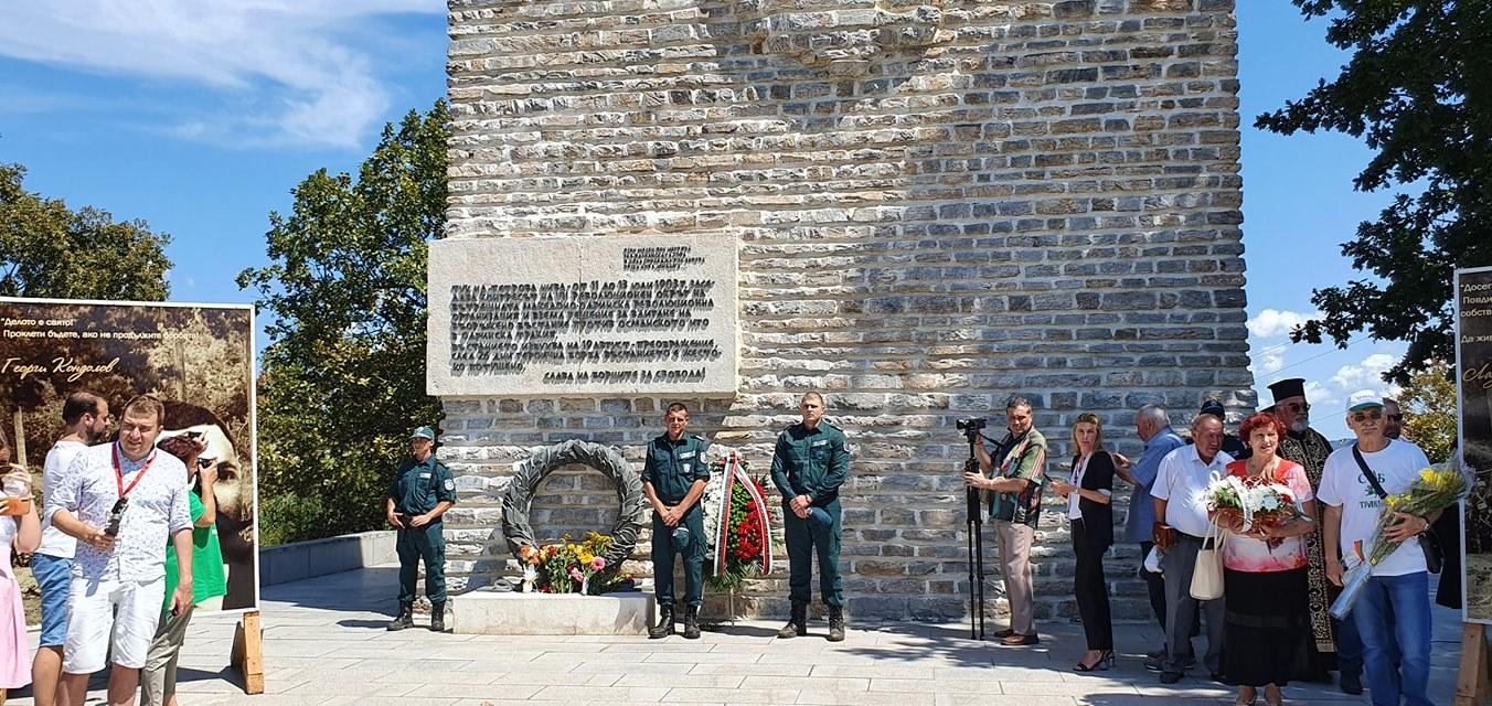117 години от Илинденско - Преображенското въстание